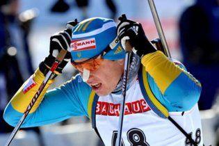 Украинские биатлонисты завоевали бронзовую медаль в эстафете (видео)