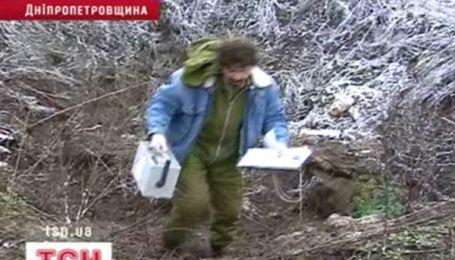 На Днепропетровщине экологи нашли урановый могильник