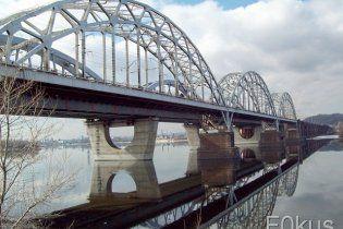 У Києві відкрили новий міст через Дніпро