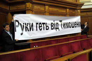 Оппозиция снова обиделась и ушла из Рады