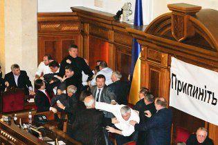 У бійці в Раді брали участь два міністри