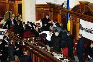 Прокуратура порушила справу проти побитих у Раді бютівців
