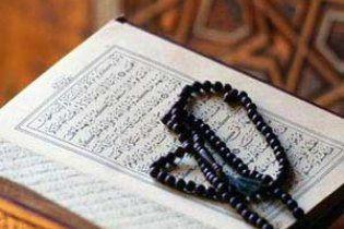 Жінка, прослухавши аудіолекцію по Корану, вирізала серце дочки