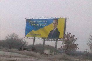 В Киеве демонтировали билборды с новогодними поздравлениями Ляшко