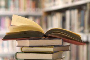 У Москві через літературу націоналістів обшукали українську бібліотеку