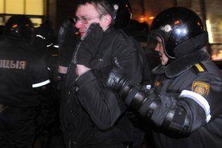 В Минске милиция разогнала новый митинг оппозиции
