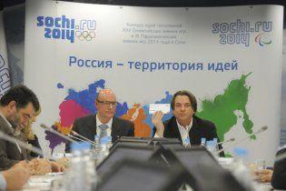 Определены 10 вариантов для талисмана Олимпиады в Сочи