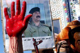 У Багдаді заховали Коран, написаний кров'ю Саддама Хусейна