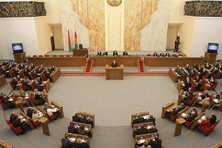 Білоруський парламент ратифікував усі документи, необхідні для створення ЄЕП