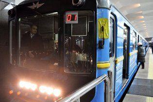У київському метро проїзд не подорожчає
