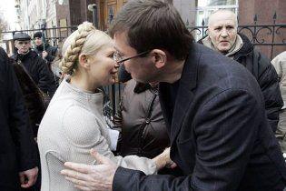 Опозиція: провокатори готують силові акції від імені Тимошенко та Луценка