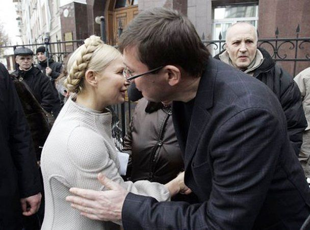 Тимошенко і Луценко прийшли на допит в Генпрокуратуру