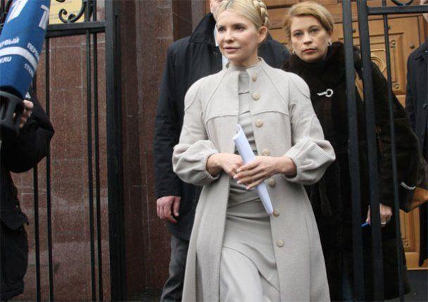 Генпрокуратура запретила Тимошенко покидать место жительства
