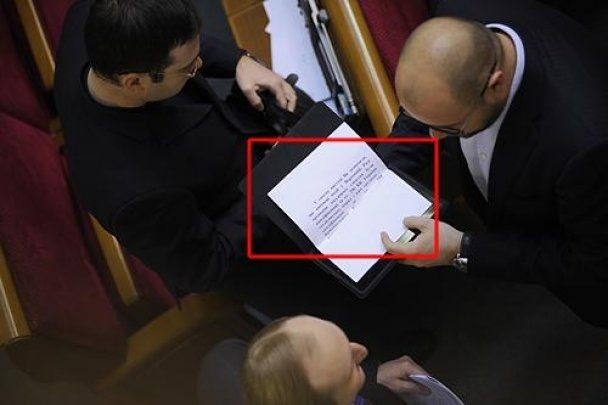 """Пшонка раздавал нардепам """"шпаргалки"""" для заместителя генпрокурора"""