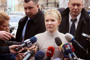 Тимошенко пришла на суд к Луценко