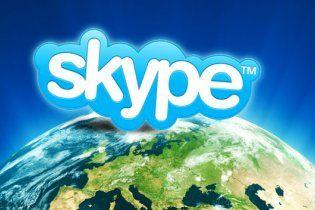 На серверах Skype стався глобальний збій