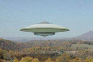 """Британцы обнародовали """"секретные материалы"""", связанные с НЛО"""