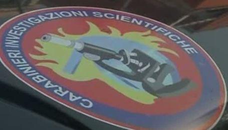 В Риме в двух посольствах прогремели взрывы