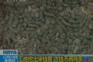 Китайські будівельники знайшли 600-кілограмовий грошовий скарб