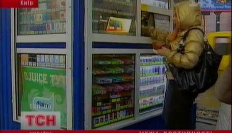 Дистанція до цигарки та пляшки зросте до найближчого супермаркету