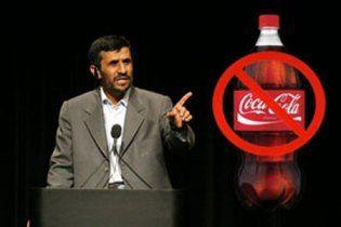 Ахмадинежад собирается запретить кока-колу