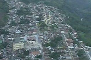 13 человек погибли в результате оползня в Колумбии