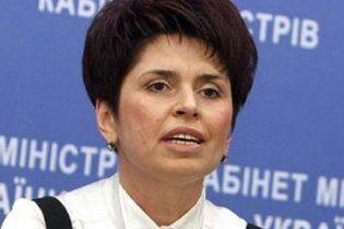 ГПУ оголосила у розшук екс-голову Держказначейства
