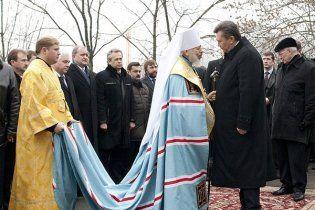 Тернопіль закликав Януковича припинити гоніння на Київський патріархат