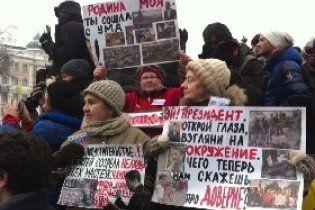 """В Москве прошел митинг против ксенофобии """"Россия для всех"""""""