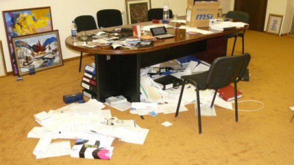 Офіс УСДП. Фото прес-служби