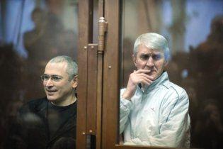 "Суд: Ходорковский и Лебедев ""обижали"" других акционеров ЮКОСа"