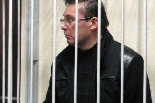 Генпрокуратура объяснила, почему задержан Луценко