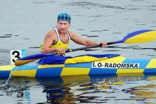 Названо найкращого спортсмена України у 2010 році