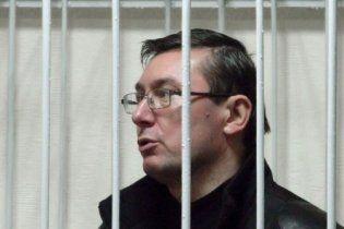 Печерський суд заарештував Луценка до кінця квітня