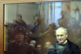 Суд назвав провину Ходорковського повністю доведеною