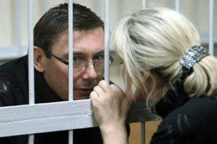 Луценко: мене відпустять, щоб потім знову заарештувати