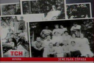 На місці садиби Булгакова під Києвом зводять елітні котеджі