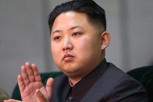 """Кім Чен Ір заборонив називати свого сина """"молодим генералом"""""""