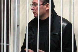 """Луценко розповів про """"брудні ігри"""" слідчих у СІЗО"""