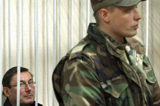 Дві кримінальні справи проти Луценка об'єднали