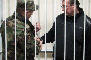 Луценко обжаловал свой арест в суде