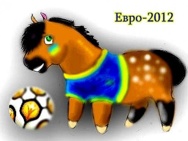 На звірятко Євро-2012 знайшлося 104 претенденти