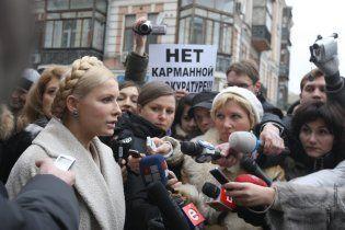 Тимошенко пришла на новый допрос