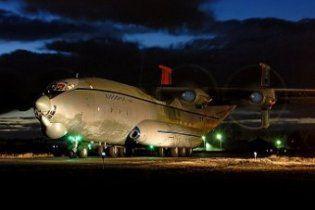 В России разбился военный самолет Минобороны