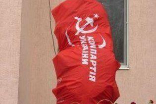 Сталіну повернули на місце відрізану голову