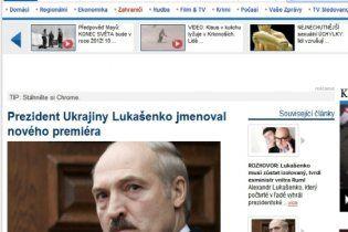 Чешский сайт назвал Лукашенко президентом Украины