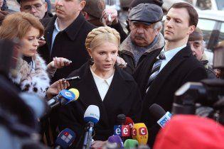 Тимошенко випустили через шість годин допиту