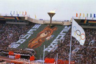 Британия рассекретила архивы 80-х: Тэтчер пыталась сорвать Олимпиаду в Москве