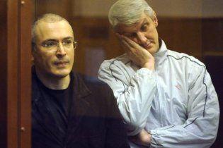 Ходорковський і Лебедєв не будуть просити про помилування