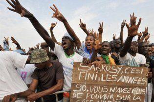 Поліція Кот-д'Івуара відкрила вогонь по демонстрантах